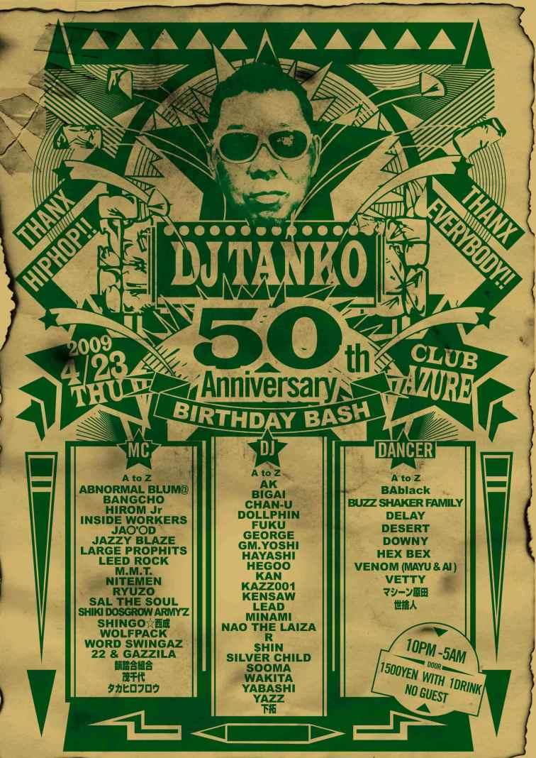 dj_tanko_50thanni-1jpg