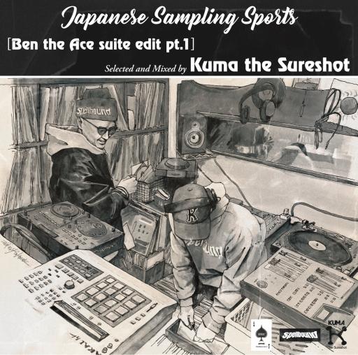 Japanese Sampling Sports ben front